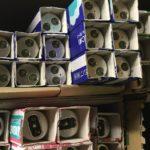 蛍光灯 LED 40形 直管 在庫