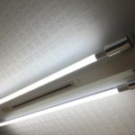 LED 直管形 天井 電気 照明