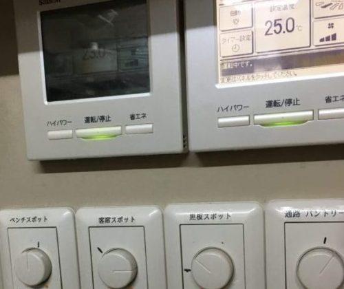 調光スイッチ 修理 交換 取り付け 接続