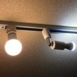 ライティング バー レール ダクト 天井 照明 電気 スポット L形