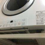 乾太くん 衣類乾燥機 ガス