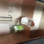 トイレ 和式
