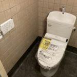 トイレ 洋式 変更